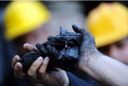 西北地区首家!国家煤及盐<em>化工产品</em>质量监督检验中心(陕西)成立