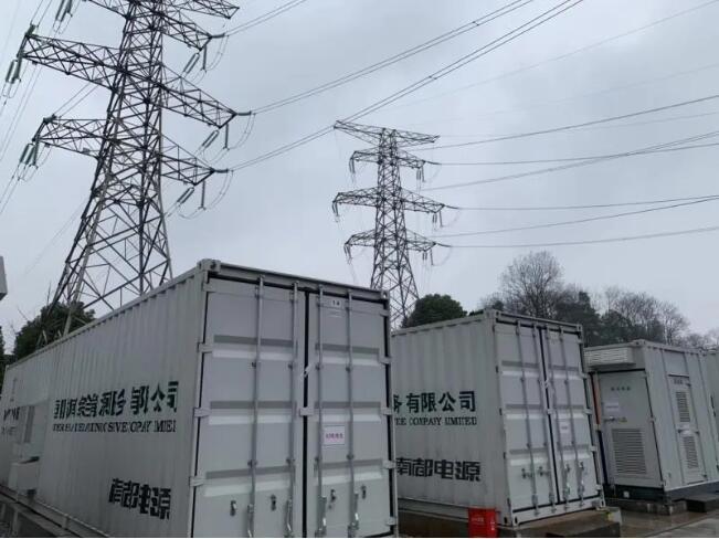 投资200亿元!<em>中国华电</em>计划在津开展储能等领域项目建设