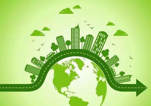 """能源转型的历史契机!如何走向""""碳中和"""""""