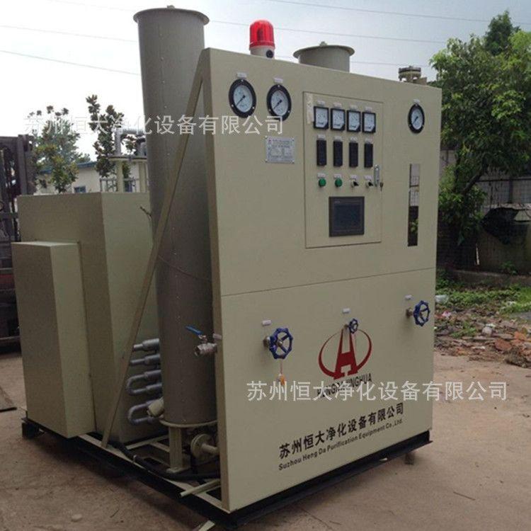 苏州恒大厂家批发 制取氢气设备 氨分解装置 防爆氢气回收装置