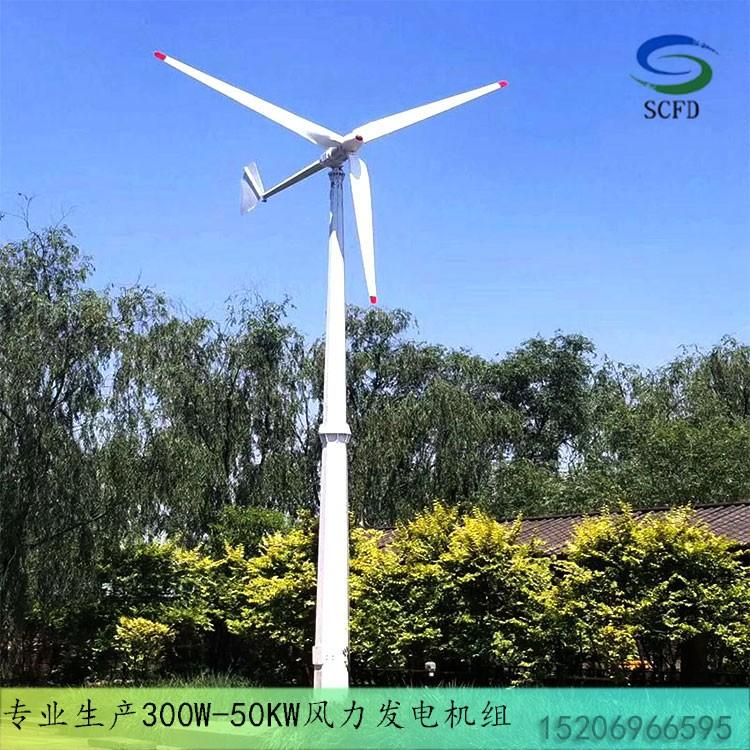 烟台 220v风力发电机 5000瓦 太阳能风力发电系统 提供配套设备