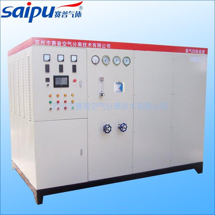 江苏大型工业氢气回收装置 氢气回收 氢气回收设备