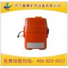ZYX-60压缩氧自救器.