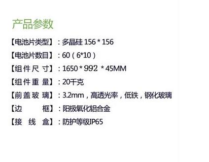 QQ截图20150204165807