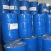 嘉源燃油宝、 汽车省油、 节油剂、  汽油添加剂 信誉企业
