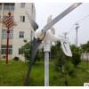小型风力发电机 高科技新产品家用 节能环保