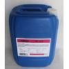 菏泽市开发区艾克水处理专业生产油田回注水专用阻垢剂,厂家直供