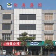 广东斯奥动力科技有限公司