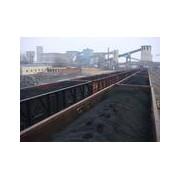 伯中杰煤炭销售有限公司
