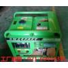 便移式220A柴油发电电焊机