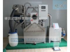 全自动油脂分离器|武汉油水分离器|硬派厂家直销