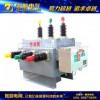 ZW27A-12/630-20无油化高压真空断路器