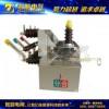 ZW30-40.5型系列户外高压真空断路器