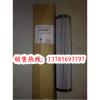 唐纳森液压油滤芯P165015