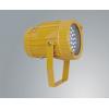 内蒙BLED9116 LED防爆投光灯厂家