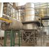 氢氧化铝烘干机 氢氧化铝干燥机