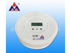 家用一氧化碳报警器价格-预防生炉子煤气中毒