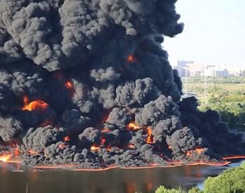 俄罗斯水下石油管道断裂起火爆炸 浓烟笼罩莫斯科河