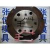 pvc异型材模具—20年老师傅专业制造尽在江阴张恒模具厂