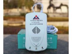 消防3C认证天然气报警器-公安部消防燃气泄漏报警器