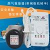 广东燃气报警器厂家直销、民用燃气报警器厂家品牌排名