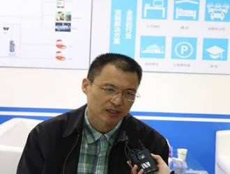 【专访】<em>奥能电源</em>陈虹:创意充电桩增加回收率 布局充电设备运行平台