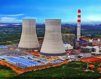 江西首台百万千瓦机组项目——<em>大唐抚州电厂</em>年底投产发电