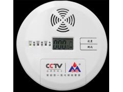YK-CO/Y电化学一氧化碳报警器永康牌一氧化碳报警器厂批发