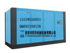 西安变频螺杆空压机-格瑞克变频螺杆空气压缩机销售