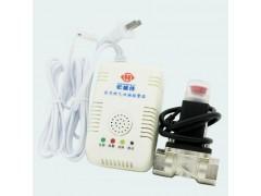 家用燃气报警器带联动电磁阀功能/天然气报警器和电磁阀配套使用