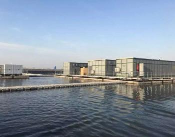 全球最大的<em>水上漂浮光伏电站</em>在安徽淮南并网发电