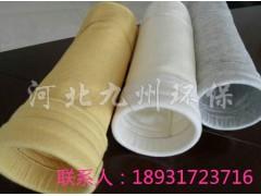 河北厂家直销优质除尘布袋供应除尘器配件高温针刺毡滤袋