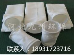 河北厂家直销优质除尘布袋供应除尘器配件拒水防油涤纶针刺毡布袋