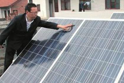 亿清佳华光伏发电无碳环保受消费