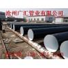 IPN8710防腐钢管厂家
