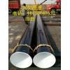 水泥砂浆防腐钢管生产厂家价格报价