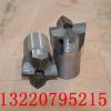 厂家直销  风炮钻头 一字型合金钻头 十字钻头钎头钎片煤钻头