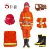 97式消防员战斗服五件套提供国家消防检验报告