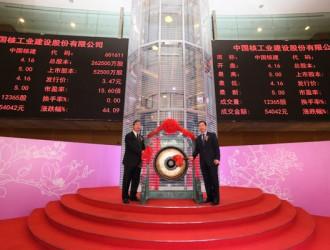 核电建设第一股登陆A股市场 成功挂牌上市