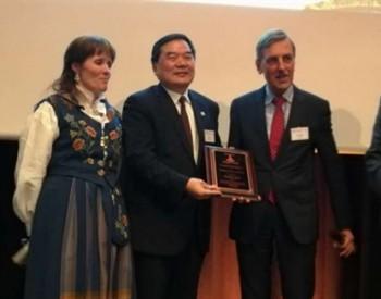 <em>包信和</em>院士获国际天然气转化杰出成就奖