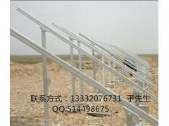 销售太阳能光伏支架