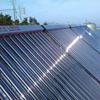 商用太阳能节能采暖设备 清洁燃气热水系统 酒店燃气供热工程