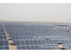 佛山太阳能屋顶光伏发电