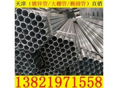 镀锌管厂家--热镀锌钢管价格1寸1.2寸1.5寸