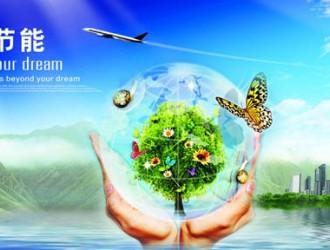 <em>环保领域</em>的创业 要瞄准差异化 领先半步