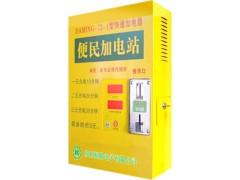 服务于民嘉兴 投币刷卡式 小区电动车充电站