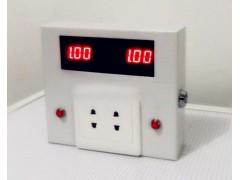 高科技产品泰州 投币刷卡式 小区电动车充电站