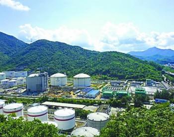 深圳建设全球最小<em>LNG</em>接收站