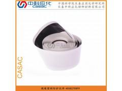 中科应化haibo胶带  HB1514 PVC防水绝缘带