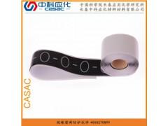 中科应化haibo胶带    HB1518弹性防水胶带